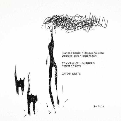 Japan Suite